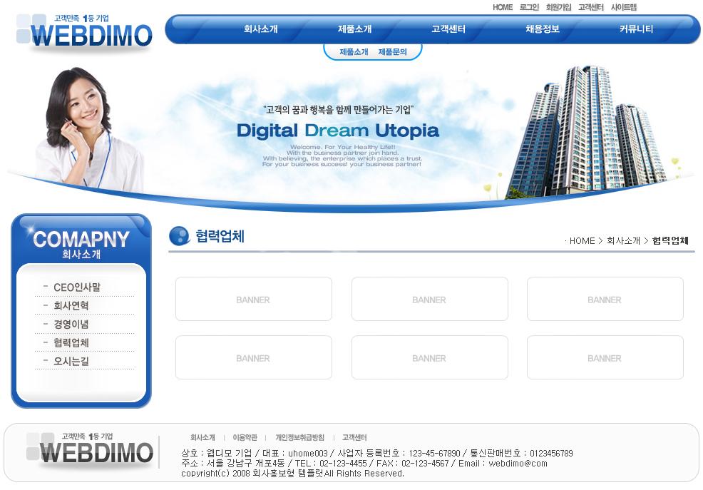 EMB000005e01af6 src