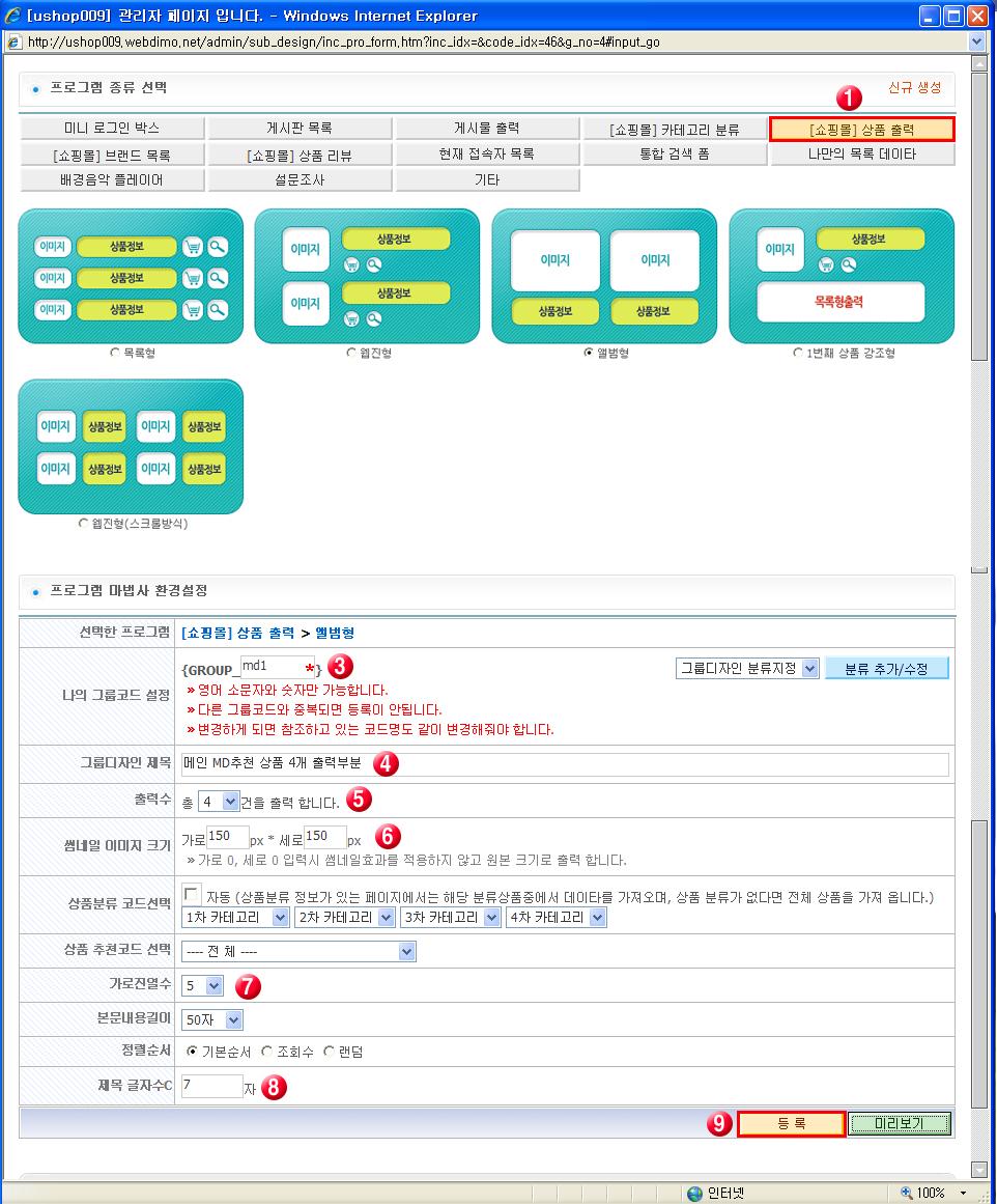 EMB00001490358d src