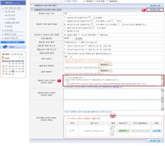 EMB00001490353c src
